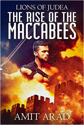 Lions of Judea book 1 The Rise of the Maccabees
