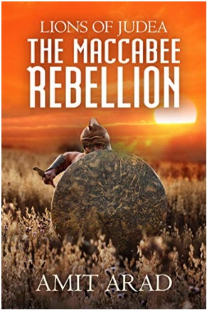 Lions of Judea book 2 The Maccabee Rebellion